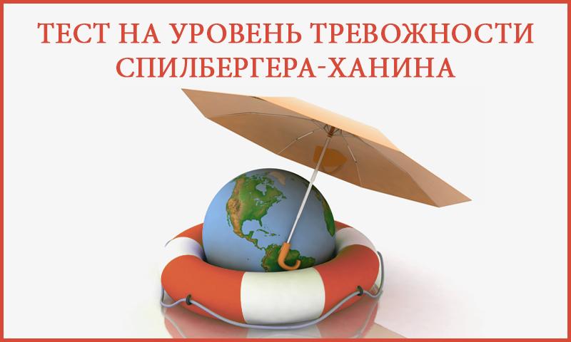 1416592154_shkala_samoocenki